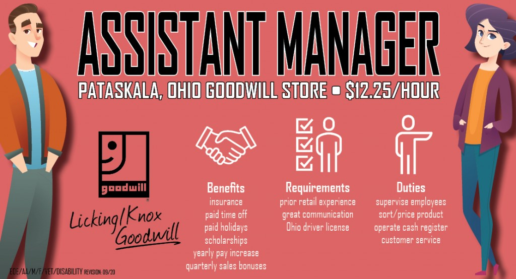 Pataskala Assistant Manager