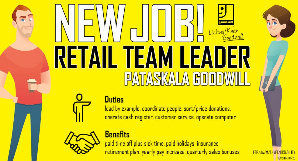 Pataskala Team Lead Feature